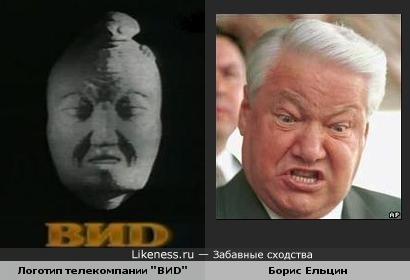 """Логотип телекомпании """"ВИD"""