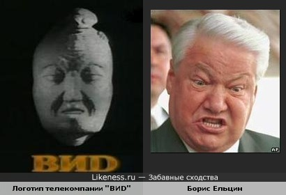 "Логотип телекомпании ""ВИD"" похож на Ельцина"