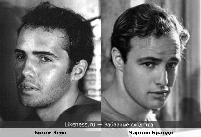 Молодые Билли Зейн и Марлон Брандо похожи