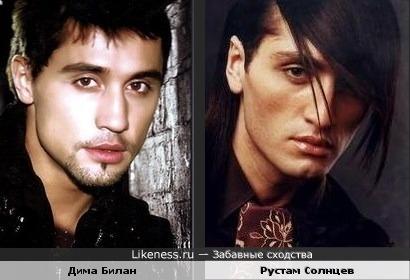 Билан похож на Рустама Солнцева