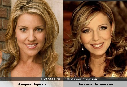 """Андреа Паркер (""""Клава, давай!"""") похожа на Наталью Ветлицкую"""