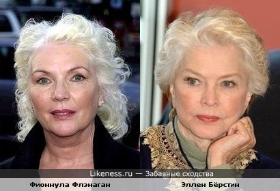 Фионнула Флэнаган (Элоиз Хоукинг из Лоста) и Эллен Бёрстин похожи