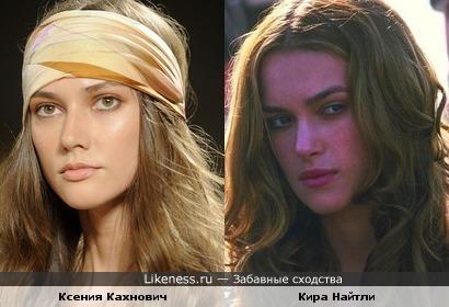 Русская модель Ксения Кахнович похожа на Киру Найтли