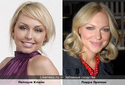 """Летиция Клайн (""""Чики и фрики"""") похожа на актрису Лауру Препон"""