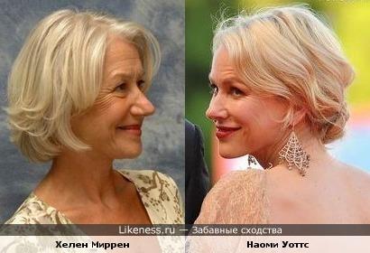 На этом фото Наоми Уоттс похожа на Хелен Миррен