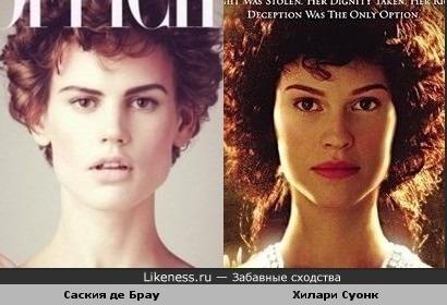 Модель Саския де Брау похожа на Хилари Суонк