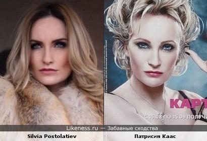 Модный блоггер Silvia Postolatiev похожа на Патрисию Каас