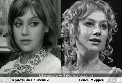 Польская актриса Кристина Сенкевич похожа на Хелен Миррен