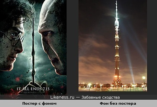 Действие нового Гарри Поттера будет происходить в Москве