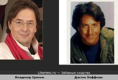 Человек, чьим голосом в России говорит Дастин Хоффман, похож на Дастина Хоффмана