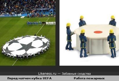 Кубок UEFA и пожарники