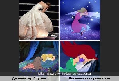 Дженнифер Лоуренс — принцесса.