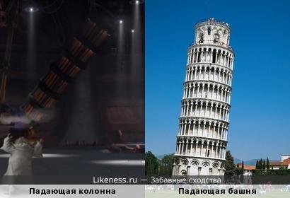 Пизанская башня в фильме Звёздные войны: Атака клонов