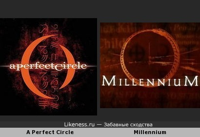 Обложка альбома A Perfect Circle напоминает логотип сериала Millennium