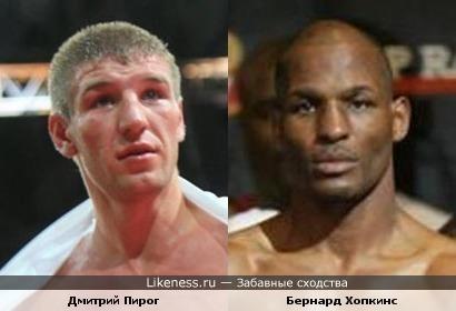 Дмитрий Пирог похож на Бернарда Хопкинса