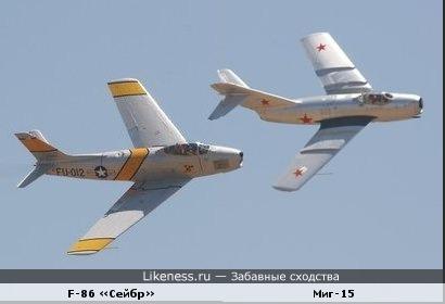 F-86 «Сейбр» похож на Миг-15