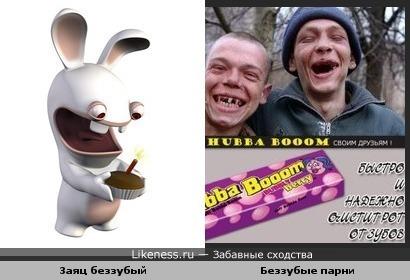 """Наверное заяц тоже жевал """"Хуба Бум""""))))"""