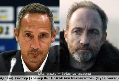 ЦСКА вчера отомстил за Старков
