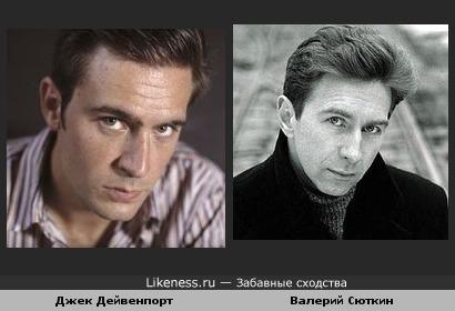 Джек Дейвенпорт похож на Валерия Сюткина