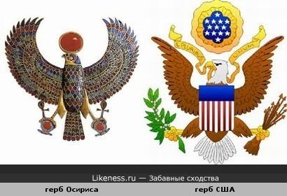Герб египетского бога Осириса похож на герб США