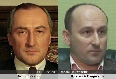 Стариков похож на Клюева