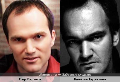 Егор Баринов и Квентин Тарантино