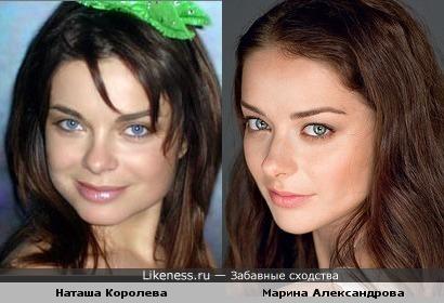 Наташа Королева и Марина Александрова