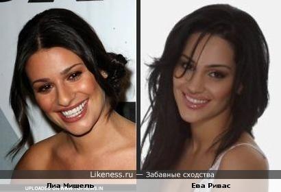 Лиа Мишель похожа на Еву Ривас