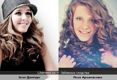 Нидерландская певица Эсми Дентерс похожа на Лизу Арзамасову