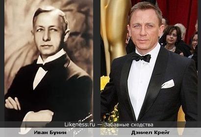 Иван Бунин похож на Агента 007