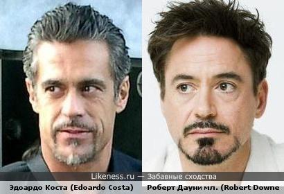 Эдоардо Коста похож на Роберта Дауни младшего