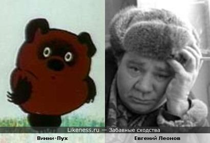 Евгений Леонов похож на Винни-Пуха