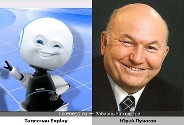 Талисман фирмы Exlpay похож на Юрия Лужкова