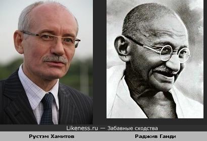 Рустэм Хамитов похож на Раджива Ганди