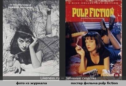 фото из журнала похоже на постер pulp fiction