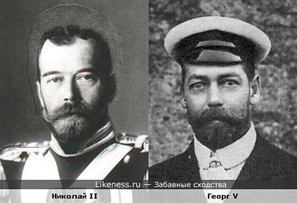 Николай Второй и Георг Пятый как две капли воды