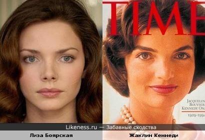 Лиза Боярская похожа на Жаклин Кеннеди