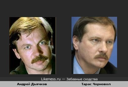 Актер очень уж похож на украинского политика