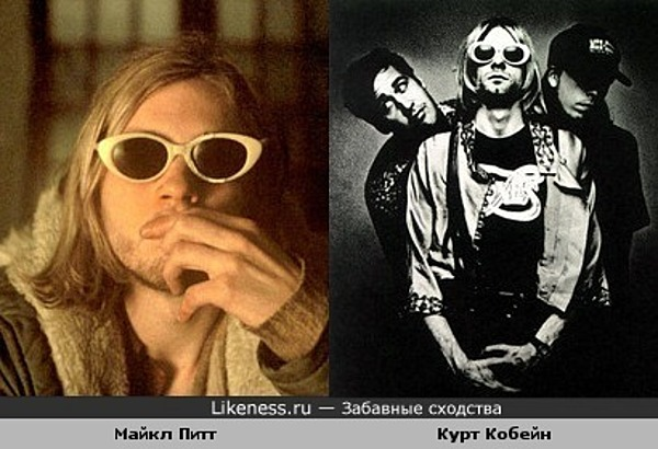 Майкл Питт похож на Курта