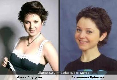 Ирина Слуцкая похожа на Валентину Рубцову