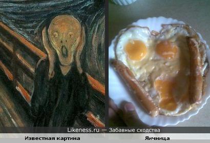 Известная картина похожа на яичницу