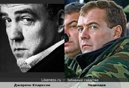 Джереми Кларксон (Top Gear) похож на Медведева