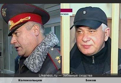 """Самые """"честные"""" менты России"""