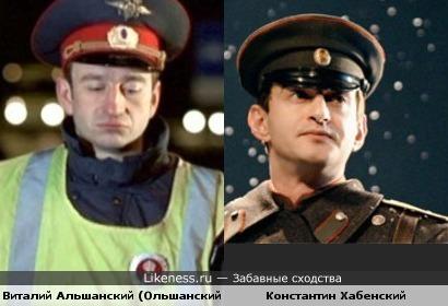 Виталий Альшанский (Ольшанский) и Константин Хабенский