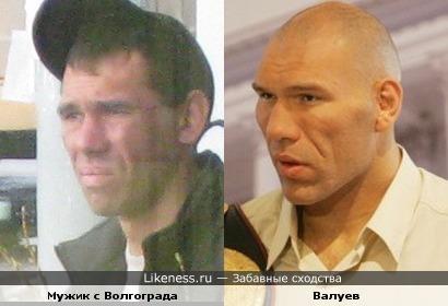 Мужик с Волгограда и Валуев