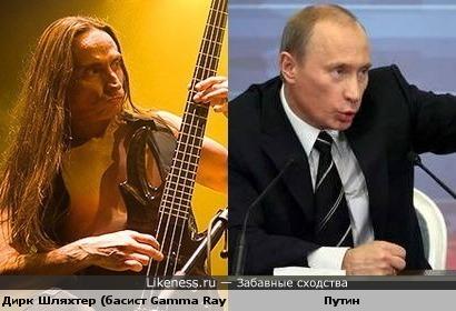 Дирк Шляхтер (басист Gamma Ray) и Путин