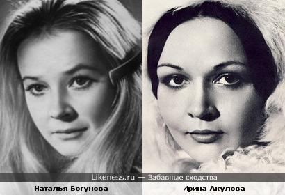 Наталья Богунова и Ирина Акулова