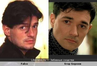 Falco и Егор Бероев