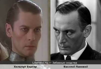 """Главный герой фильма """"Салон Китти"""" и Василий Лановой в роли генерала Вольфа"""