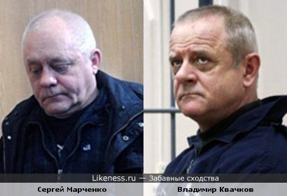 Капитан яхты Сергей Марченко и Владимир Квачков